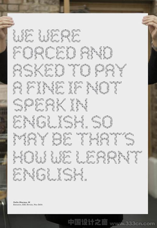 海报设计中优美的文字排版艺术