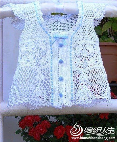 《儿童编织大全》 钩针百搭宝宝披肩花样图解