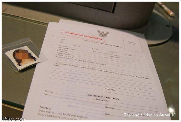 山东大学威海信纸