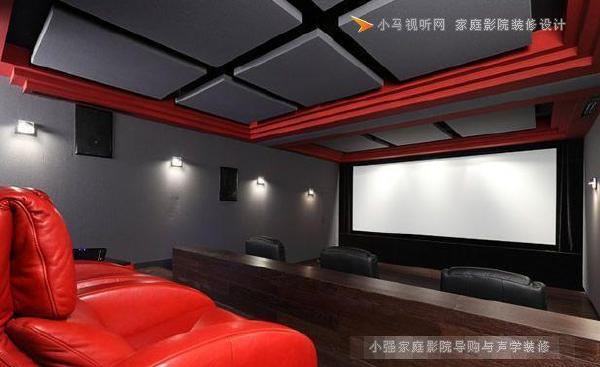 专业美观私人家庭影院装修空间效果