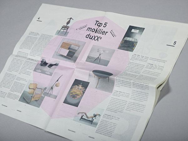 瑞士a3 collectif書籍版式設計