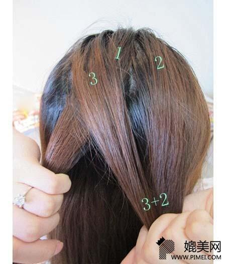 大热的韩式编发披发发型