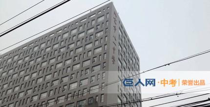 今天是北京市#中考#的第一天,小编走访了位于海淀区苏州街29号的北京图片
