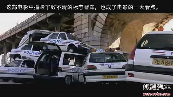 的士速递改装车型介绍