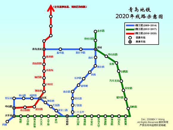 青岛地铁线路图(全)
