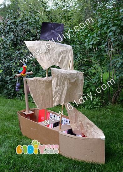 废旧纸箱海盗船