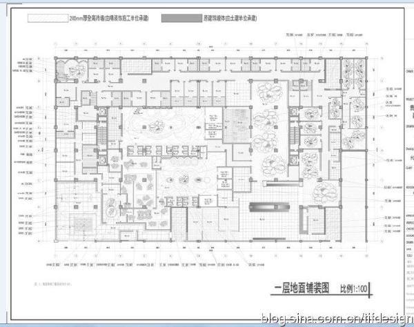 6米自建房设计图 宽640×480高