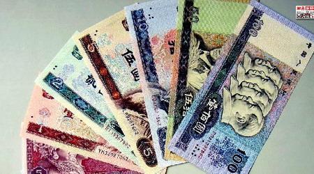 为适应反假人民币工作需要,1992年8月20日,又发行了改版后的1990年版