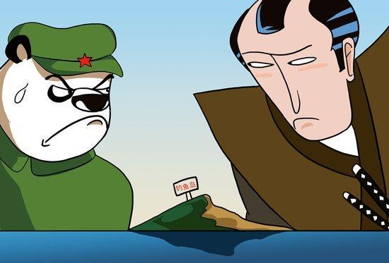 动漫 卡通 漫画 设计 矢量 矢量图 素材 头像 550_373