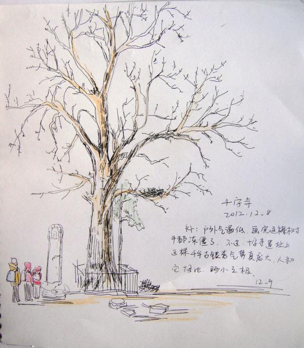 有山有树的风景简笔画