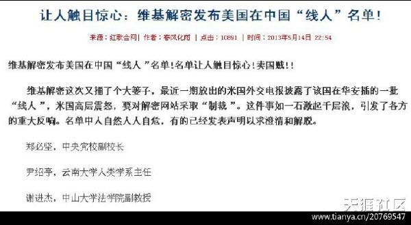 中国人口老龄化_中国人口维基百科