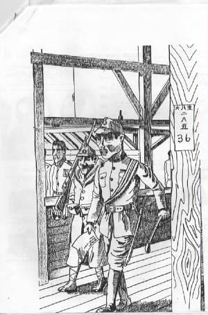 日军押送下向火车站
