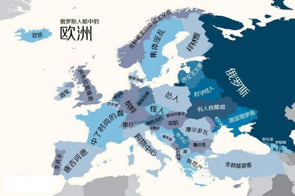 偏见的世界地图