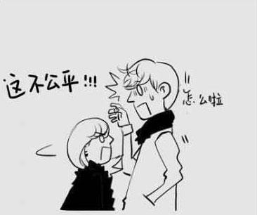 小清新女生调戏男生简笔画