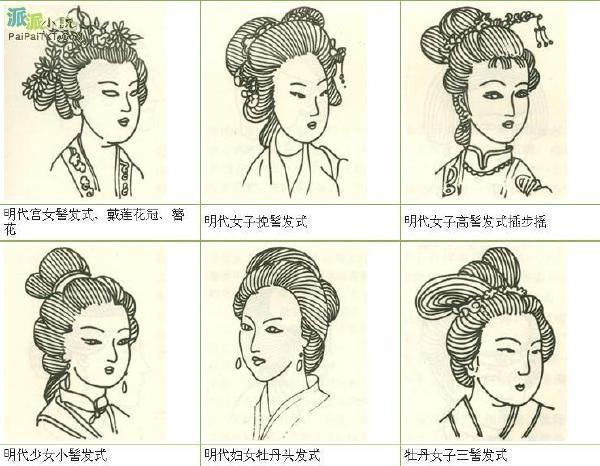 古代女子发型高髻分享展示图片