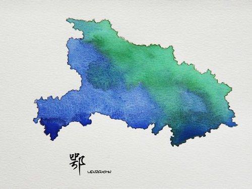 插画:水彩中国