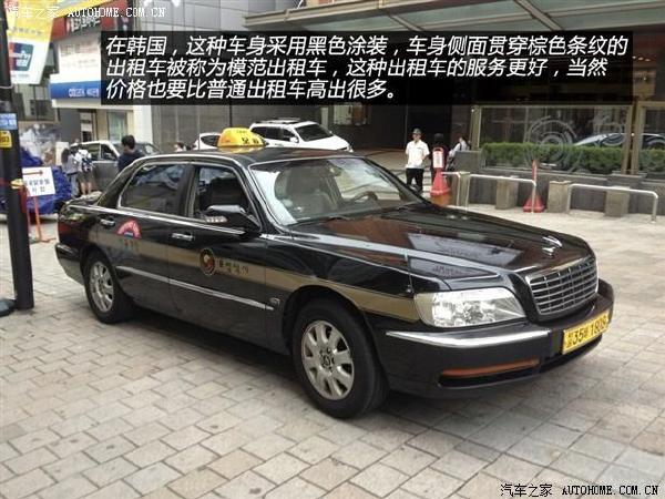 全球特色出租车文化特辑(下):韩国