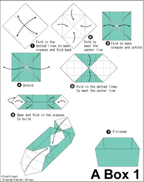 折纸新年礼物大全 图解 简单