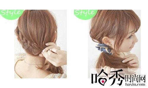 日系辫子发型的扎发图解