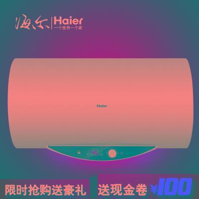 海尔电热水器es60h-q1(ze)es80h-q1(ze)节能储水式60