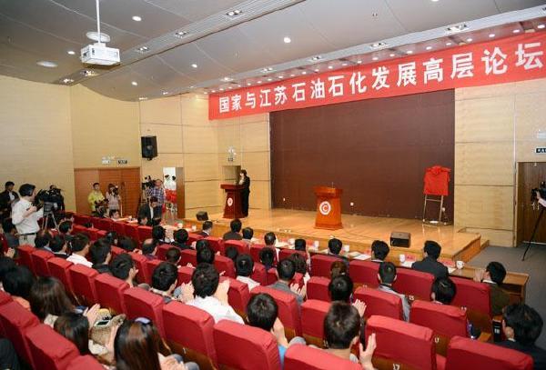 中国石化江苏分公司副书记李宁
