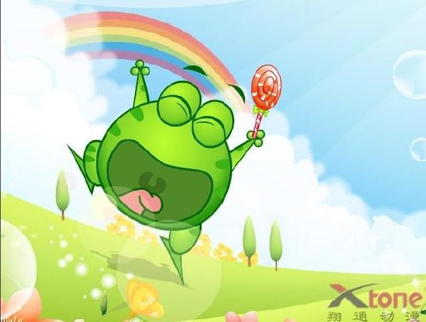 """可爱""""的小青蛙"""